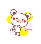 あけおめチョコくまちゃん!!(個別スタンプ:25)