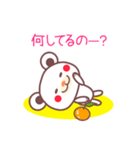 あけおめチョコくまちゃん!!(個別スタンプ:26)