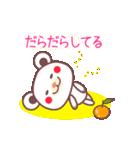 あけおめチョコくまちゃん!!(個別スタンプ:27)