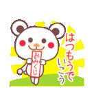 あけおめチョコくまちゃん!!(個別スタンプ:28)