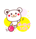 あけおめチョコくまちゃん!!(個別スタンプ:29)