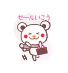 あけおめチョコくまちゃん!!(個別スタンプ:30)