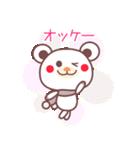 あけおめチョコくまちゃん!!(個別スタンプ:31)