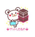 あけおめチョコくまちゃん!!(個別スタンプ:32)