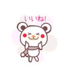 あけおめチョコくまちゃん!!(個別スタンプ:33)
