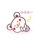 あけおめチョコくまちゃん!!(個別スタンプ:34)