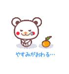 あけおめチョコくまちゃん!!(個別スタンプ:35)