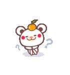 あけおめチョコくまちゃん!!(個別スタンプ:36)