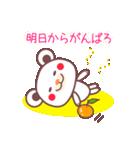 あけおめチョコくまちゃん!!(個別スタンプ:37)