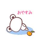 あけおめチョコくまちゃん!!(個別スタンプ:38)