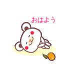 あけおめチョコくまちゃん!!(個別スタンプ:39)
