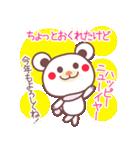 あけおめチョコくまちゃん!!(個別スタンプ:40)