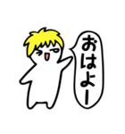 ひとことBoy ~日常会話編 Part1~(個別スタンプ:1)