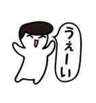 ひとことBoy ~日常会話編 Part1~(個別スタンプ:2)