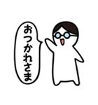 ひとことBoy ~日常会話編 Part1~(個別スタンプ:3)