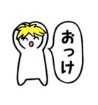 ひとことBoy ~日常会話編 Part1~(個別スタンプ:4)