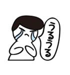 ひとことBoy ~日常会話編 Part1~(個別スタンプ:5)