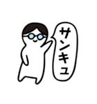 ひとことBoy ~日常会話編 Part1~(個別スタンプ:6)