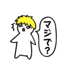 ひとことBoy ~日常会話編 Part1~(個別スタンプ:7)
