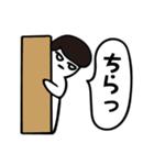 ひとことBoy ~日常会話編 Part1~(個別スタンプ:8)