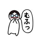 ひとことBoy ~日常会話編 Part1~(個別スタンプ:9)