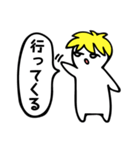 ひとことBoy ~日常会話編 Part1~(個別スタンプ:10)