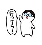 ひとことBoy ~日常会話編 Part1~(個別スタンプ:11)