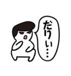 ひとことBoy ~日常会話編 Part1~(個別スタンプ:12)
