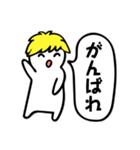 ひとことBoy ~日常会話編 Part1~(個別スタンプ:13)