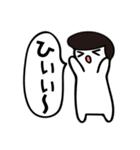 ひとことBoy ~日常会話編 Part1~(個別スタンプ:14)
