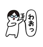 ひとことBoy ~日常会話編 Part1~(個別スタンプ:15)