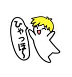 ひとことBoy ~日常会話編 Part1~(個別スタンプ:17)