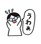 ひとことBoy ~日常会話編 Part1~(個別スタンプ:18)