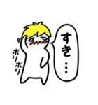 ひとことBoy ~日常会話編 Part1~(個別スタンプ:19)