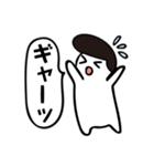 ひとことBoy ~日常会話編 Part1~(個別スタンプ:20)