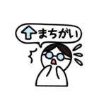 ひとことBoy ~日常会話編 Part1~(個別スタンプ:21)