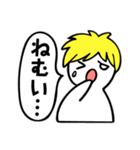 ひとことBoy ~日常会話編 Part1~(個別スタンプ:22)