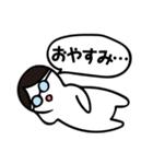 ひとことBoy ~日常会話編 Part1~(個別スタンプ:23)