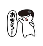 ひとことBoy ~日常会話編 Part1~(個別スタンプ:24)