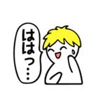 ひとことBoy ~日常会話編 Part1~(個別スタンプ:25)