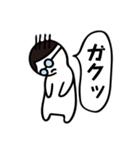 ひとことBoy ~日常会話編 Part1~(個別スタンプ:26)