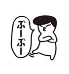 ひとことBoy ~日常会話編 Part1~(個別スタンプ:27)