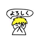 ひとことBoy ~日常会話編 Part1~(個別スタンプ:28)