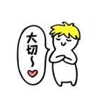 ひとことBoy ~日常会話編 Part1~(個別スタンプ:29)