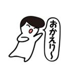 ひとことBoy ~日常会話編 Part1~(個別スタンプ:30)