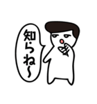 ひとことBoy ~日常会話編 Part1~(個別スタンプ:32)