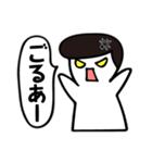 ひとことBoy ~日常会話編 Part1~(個別スタンプ:33)