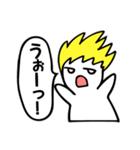 ひとことBoy ~日常会話編 Part1~(個別スタンプ:36)