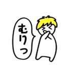 ひとことBoy ~日常会話編 Part1~(個別スタンプ:37)