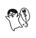 ひとことBoy ~日常会話編 Part1~(個別スタンプ:39)